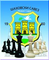 Шаховски савез Новог Сада
