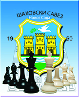 Šahovski savez Novog Sada